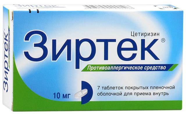 Фенистил или зиртек что лучше для ребенка при дерматите
