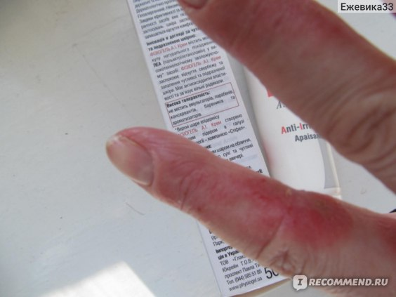 Физиогель для детей при атопическом дерматите