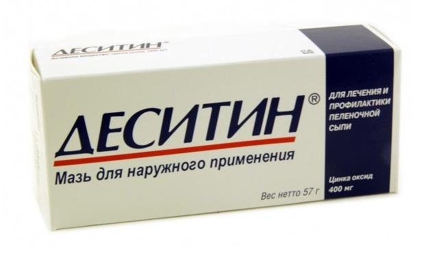 Болтушка от атопического дерматита для детей до 1 года