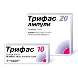 Таблетки от давления повышенного давления быстрого действия