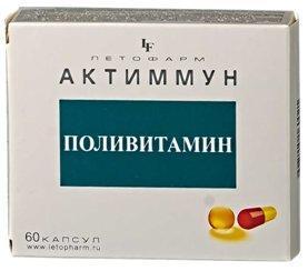 Какие витамины лучше принимать для иммунитета взрослым женщинам на диете?