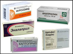 Современные препараты от повышенного давления без побочных эффектов