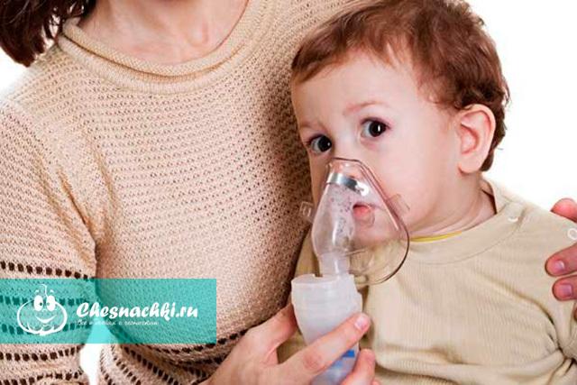 Ингаляция для ребенка при кашле