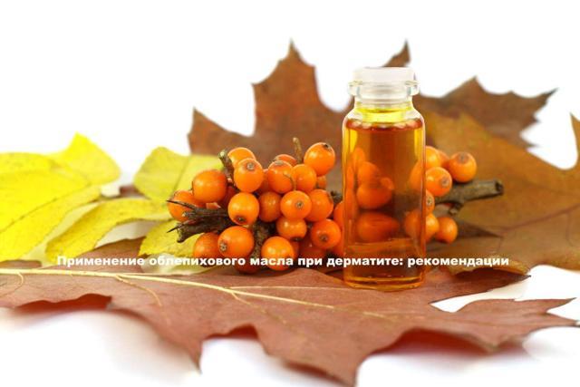 Можно ли при атопическом дерматите мазать оливковым маслом?