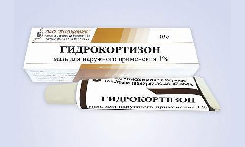 Гидрокортизоновая мазь для грудничков от дерматита